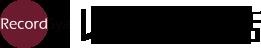 レコード社,中古レコード,SP,LP,EP,中古,レコード,レコード買取,千代田区神田神保町,売買